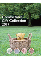 Comfortable Gift Collection 2017