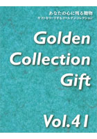 Golden Collection Gift Vol.41