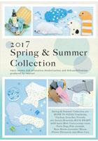 2017 スプリング&サマーコレクション