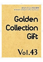 Golden Collection Gift Vol.43