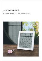 ADESSO CONCEPT GIFT2019-2020