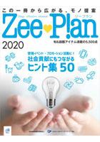 ZeePlan2020