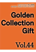 Golden Collection Gift Vol.44