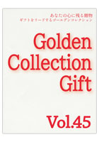 Golden Collection Gift Vol.45