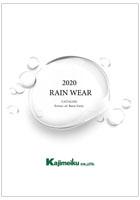 2020 RAIN WEAR CATALOG